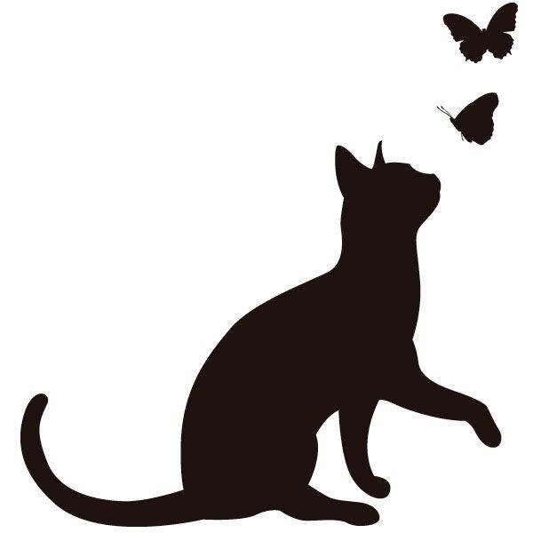 Silueta De Gato Todo Sobre Siluetas De Gato Dogalize